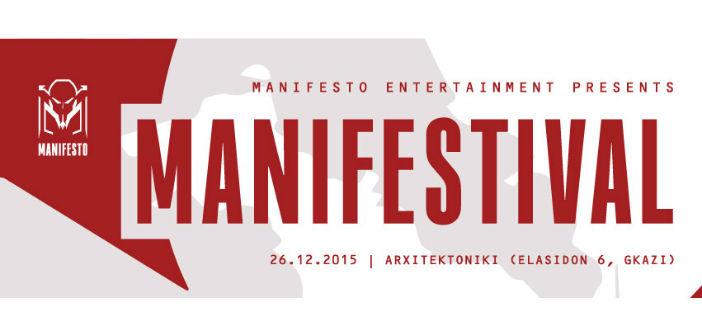 manifestival