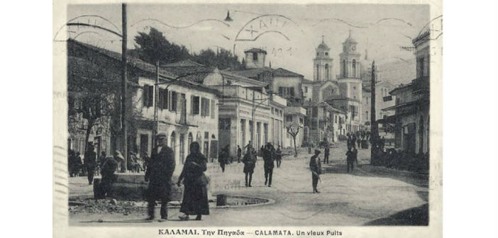 Kalamata1