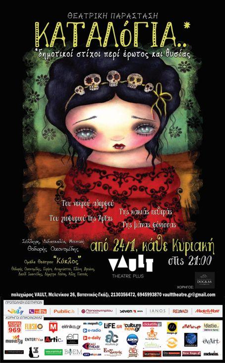 Katalogia Poster
