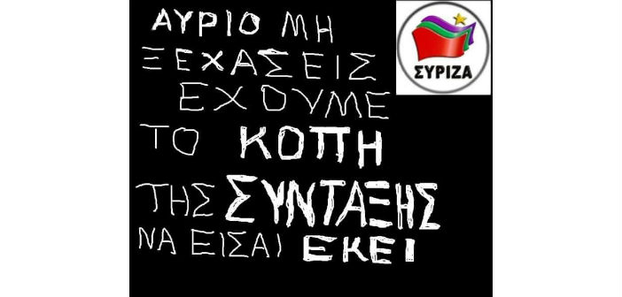 Kretinos