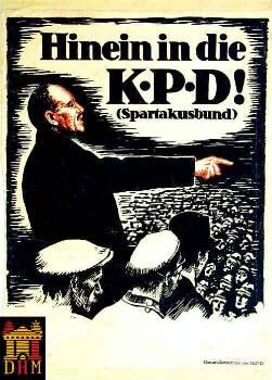 Αφίσα του Σπάρτακου