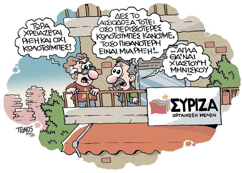 Zaxaris3