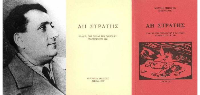 ahstraths12a