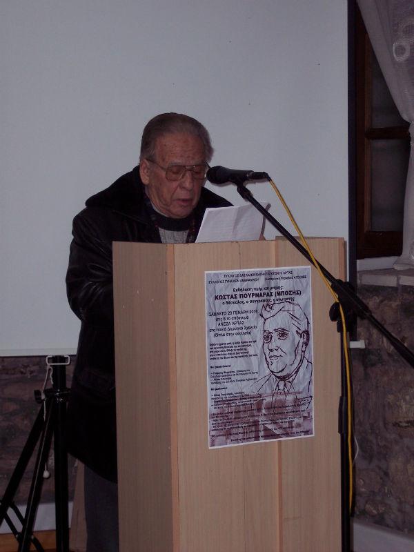 Ο Χρήστος Νταβαντζής