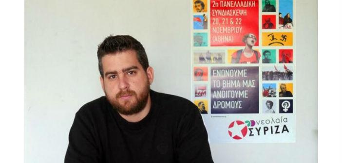 diorismoi syriza