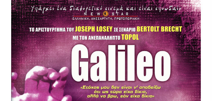 gallileo1