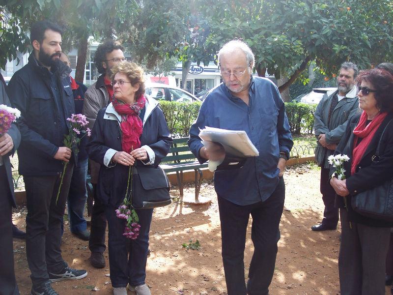 Ο Χιλιανός ποιητής Χάιμε Σβαρτ