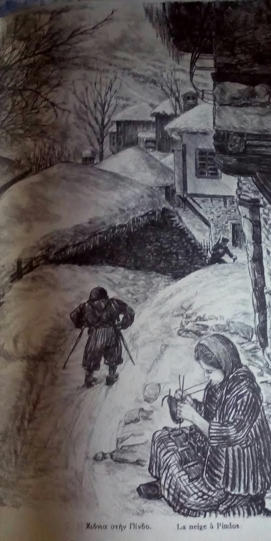 Χιόνια στην Πίνδο
