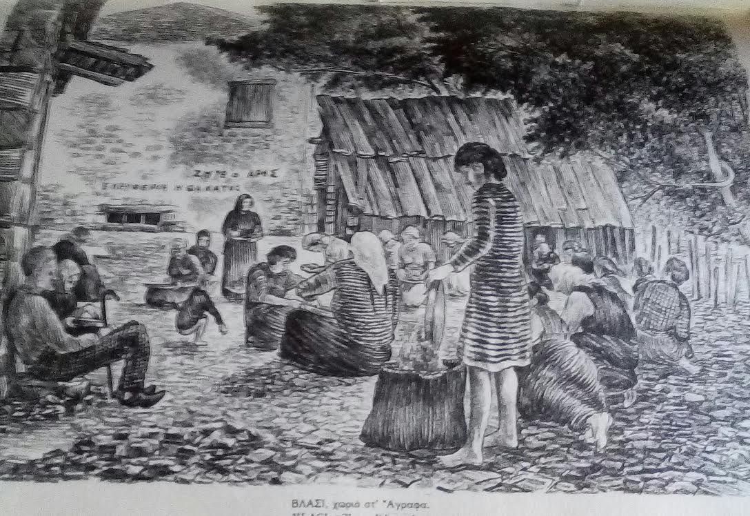 Βλάσι, χωριό στ' Άγραφα