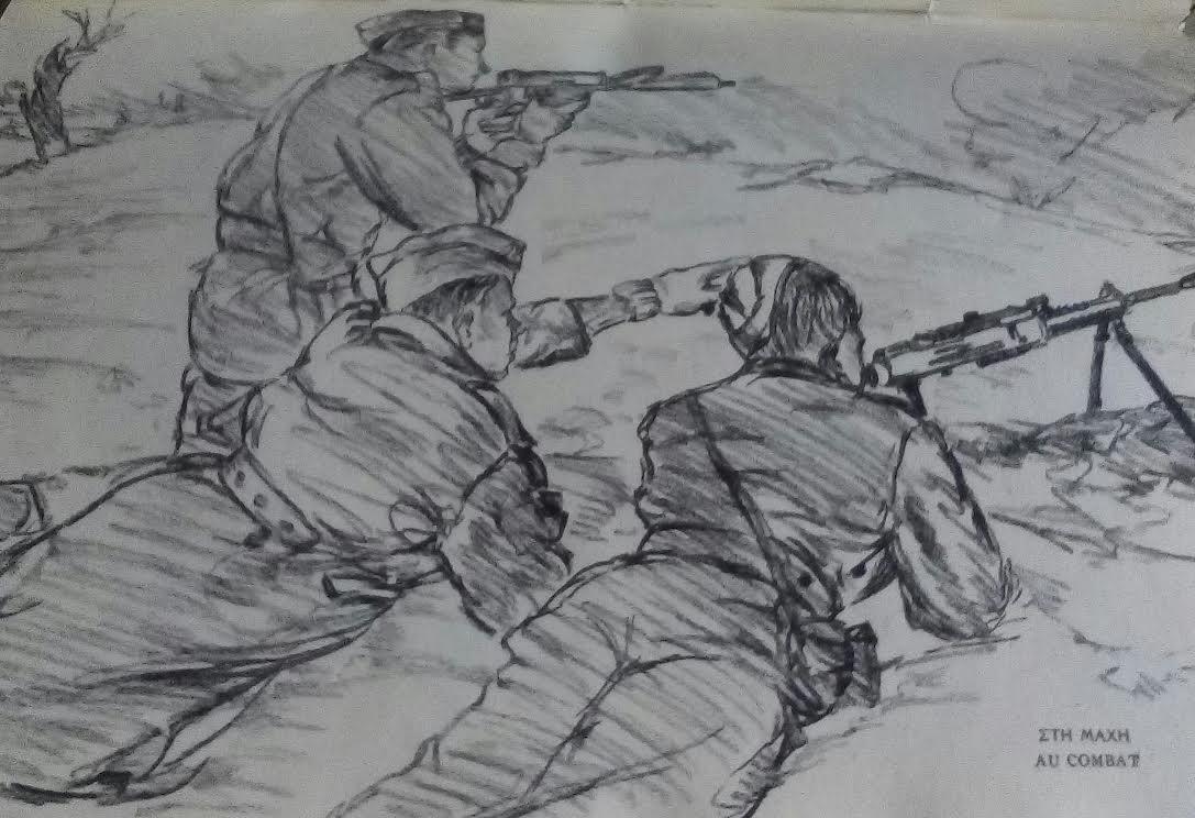 Στη μάχη