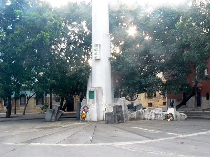 Aβάνα, Μνημείο Χ.Α Μέγια
