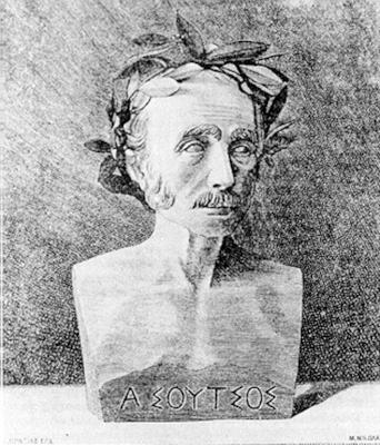 Αλέξανδρος Σούτσος (1803-1863)