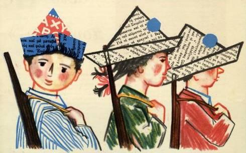 """Αετόπουλα. Από εικονογράφηση του περιοδικού """"Πυρσός"""" («Δίμηνο εικονογραφημένο εκπολιτιστικό μορφωτικό περιοδικό»), τ. 5/1961. (Πηγή εικόνας: Αρχεία Σύγχρονης Κοινωνικής Ιστορίας)"""