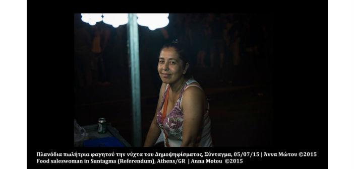 gynaikes_foto1