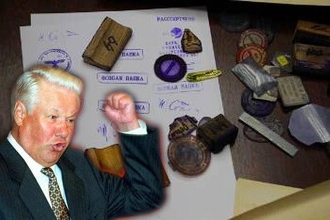 Πλαστές σφραγίδες, υπογραφές και πάσης φύσεως υλικό στην υπηρεσία της παραχάραξης από την κυβέρνηση Μπ.Γιέλτσιν.