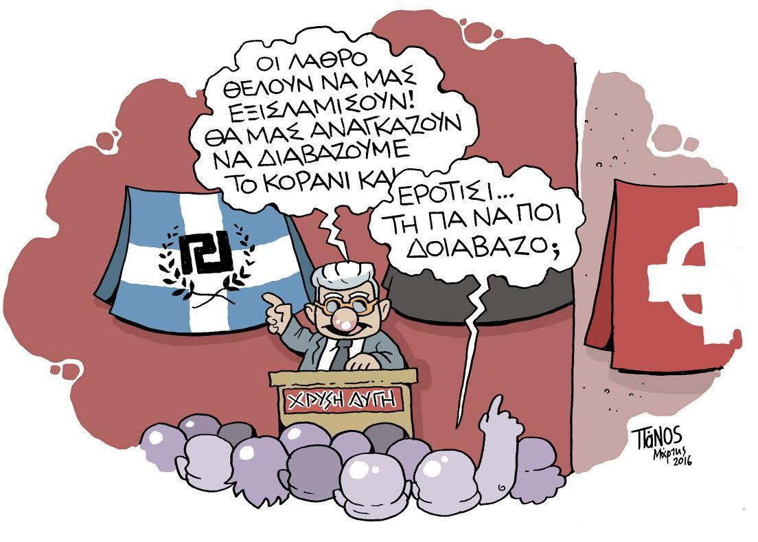 panos27e