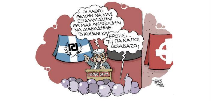panos27e1