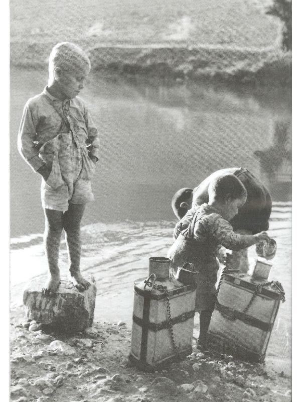 Παιχνίδι στο ποτάμι, Γούνιτσα Λάρισας, 1958
