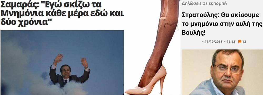 tsipras_kalson2