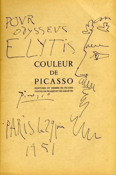 Αυτόγραφο του Πικάσο με σκίτσο, αφιερωμένο στον Οδυσσέα Ελύτη (Από το αφιέρωμα της Επιθ. Τέχνης)