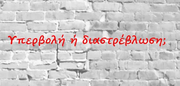 Panos-Zaxaris