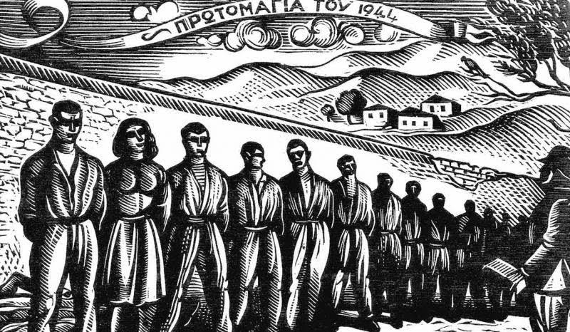Τάσσος, Οι διακόσιοι της Πρωτομαγιάς του ' 44, ξυλογραφία