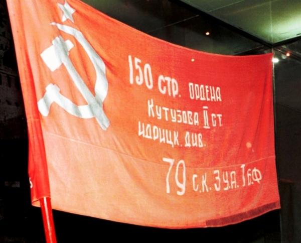 Η πολεμική σημαία της 3ης στρατιάς, η Σημαία της Νίκης