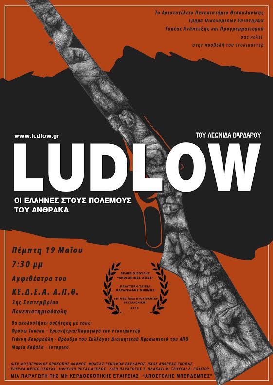 ludlow5