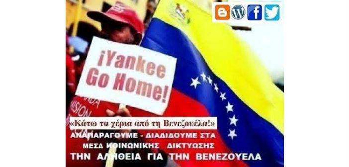 venezuela_hands_off1