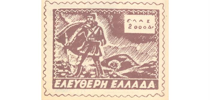 eam_grammatosima_2000a
