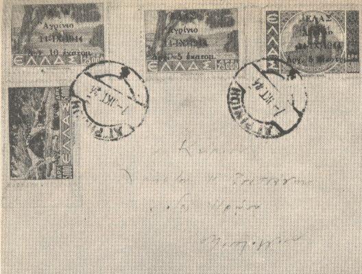 Στα γραμματόσημα του φακέλου αναγράφονται: 5 εκατομ. (5.000) ΕΛΑΣ 5 εκατομ (15.000) ΕΛΑΣ 5 εκατομ. (25.000) ΕΛΑΣ 10 εκατομ. (25.000) ΕΑ ΕΑ ή ΕΛΑΣ Αγρίνιο 14-ΙΧ-1944