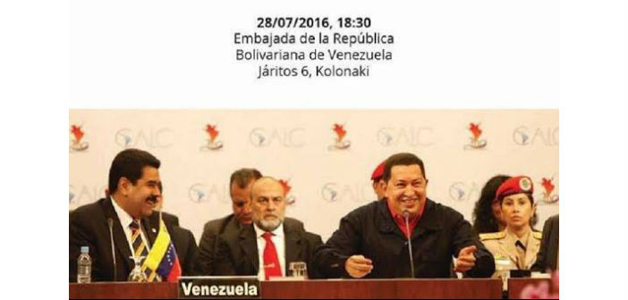 venezuela63a