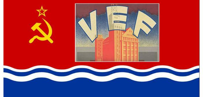 vef-kentriki1