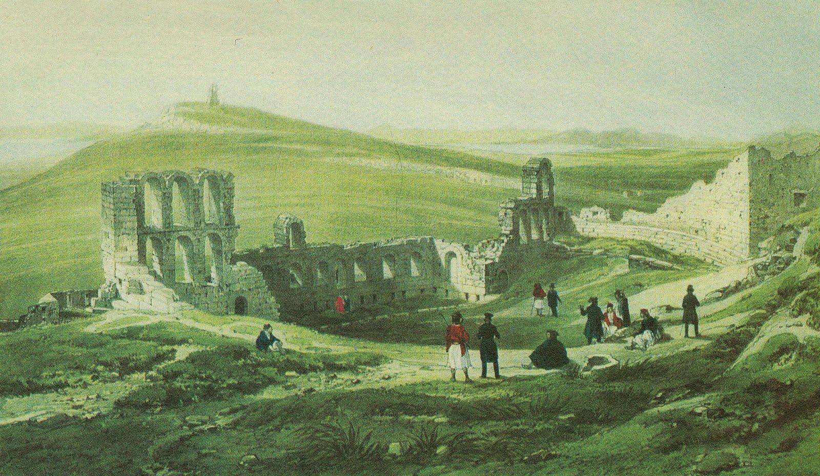 Το Ωδείο Ηρώδου του Αττικού-1840