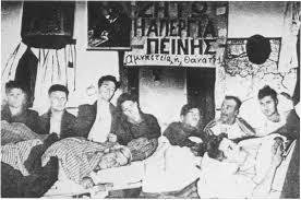 Ανάφη. Απεργία πείνας εξορίστων 1935