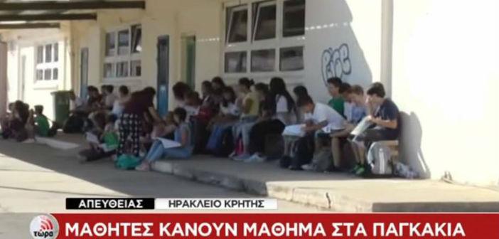 mathites-se-pagakia2a