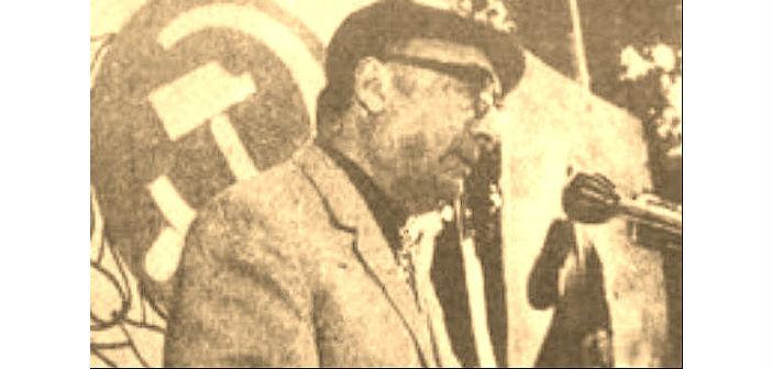 Πάμπλο Νερούδα (1904-1973)