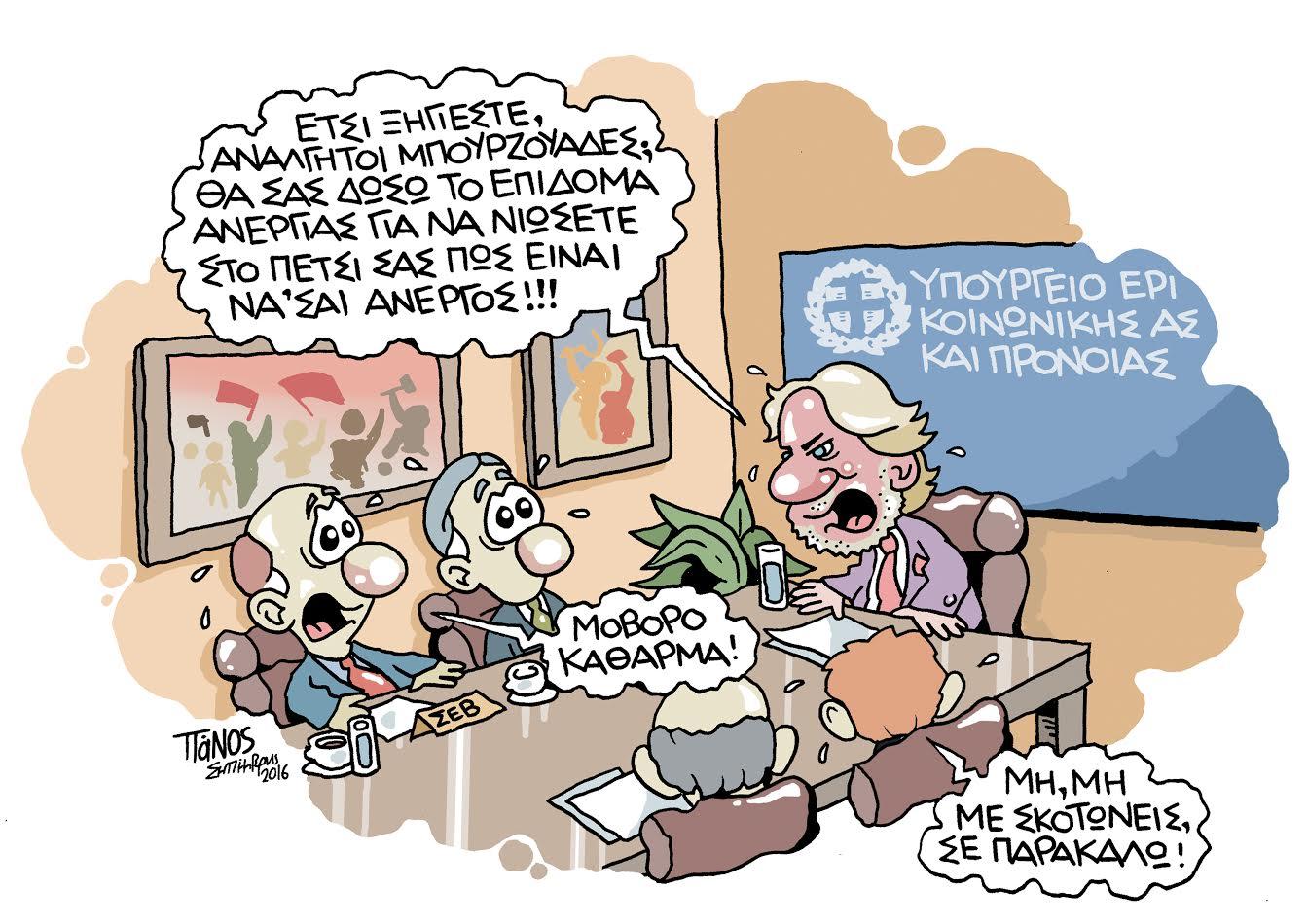 panos-zaxaris-3