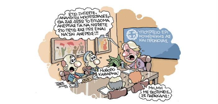 panos-zaxaris-3a