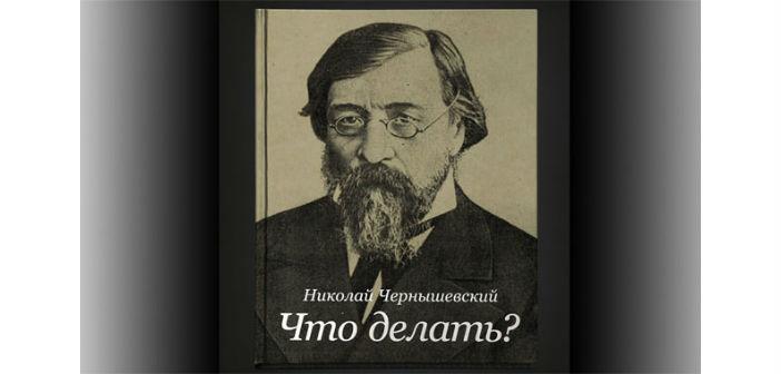 tsernisevski