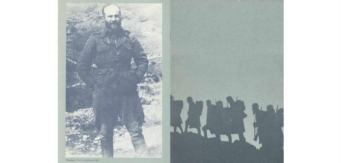 Οδυσσέας Ελύτης: Η πορεία προς το Μέτωπο (Το έπος του 1940 στην ποίηση του Οδυσσέα Ελύτη)