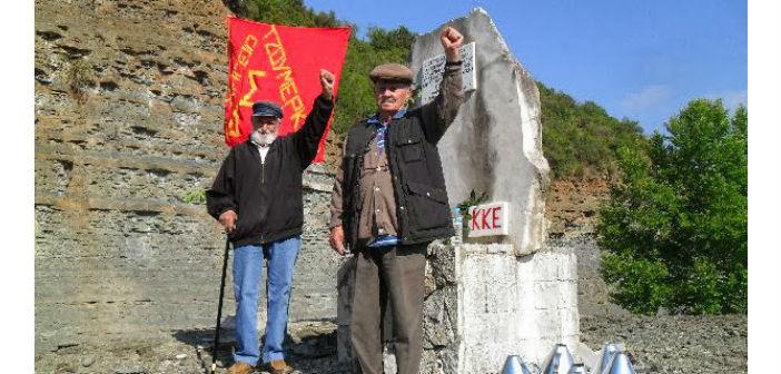 Είναι «άτιμη» φάρα οι κομμουνιστές