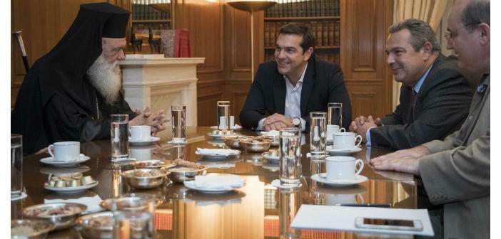 tsipras-ieronimos-kamenos-filis