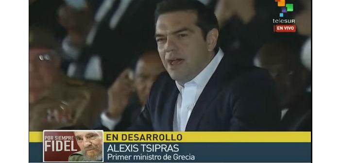 kentriki-tsipras