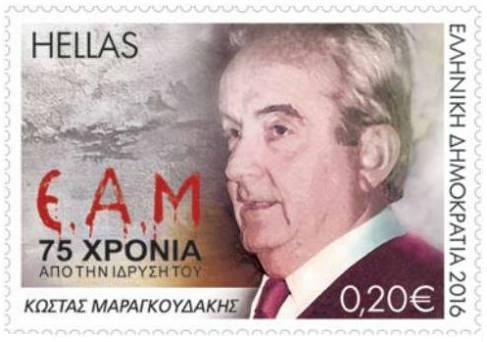 maragkoudakis-elta