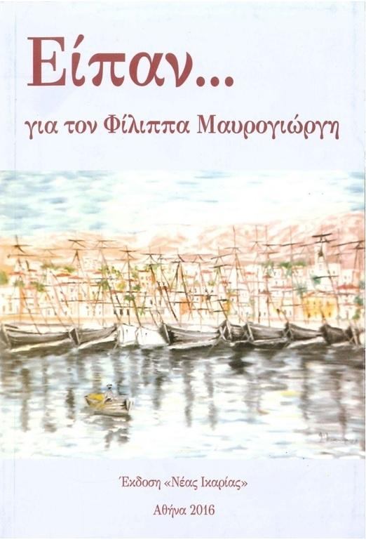 maurogiorgis