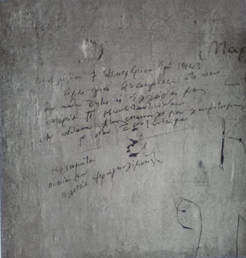 Σημειώματα κρατουμένων στον τοίχο του γερμανικού κρατητηρίου της οδού Μέρλιν, Αθήνα, 1944