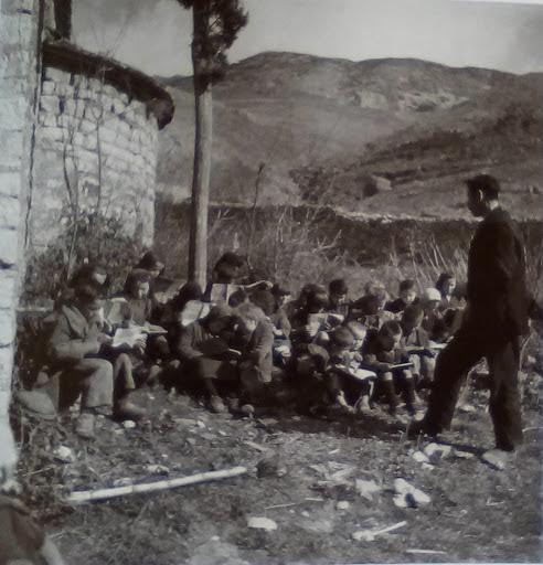 Μαθήματα στην ύπαιθρο, Στρούνι Ιωαννίνων, 16 Φεβρουαρίου 1946