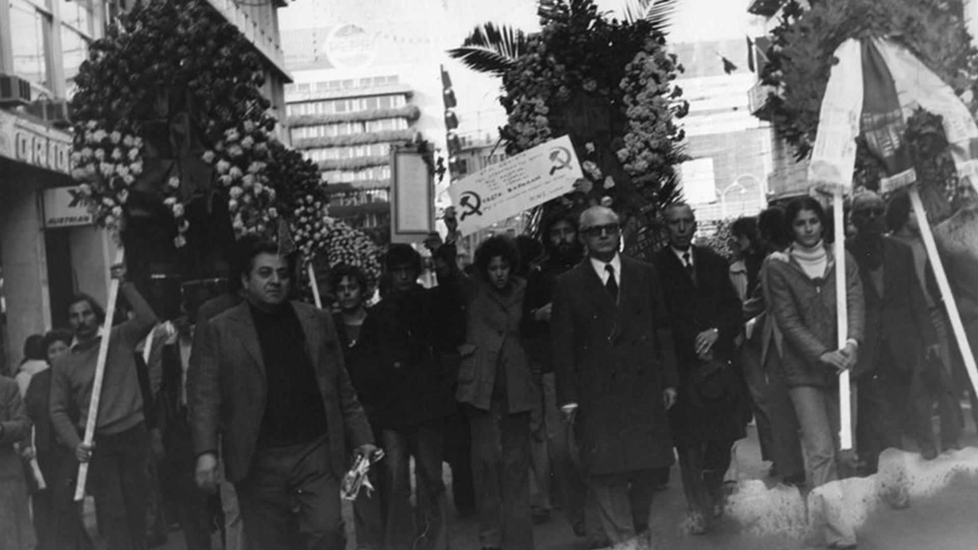 kideia-kostas-varnalis-1974