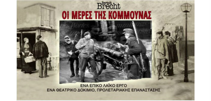 kommoyna-poster3